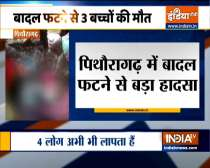 4 bodies recovered after landslide hits Uttarakhand's Pithoragarh
