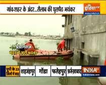 Uttar Pradesh Floods: Ganga, Yamuna rivers continue to overflow, watch ground report