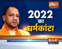 Small parties can make a big difference in UP Polls 2022