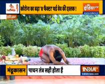 Build strong immunity with Swami Ramdev