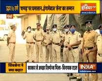 Uddhav v/s Narayan Rane: Police deployed outside the residence of Narayan Rane in Mumbai