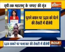 BJP leader seeks case against Uddhav Thackeray over his remarks on UP CM Yogi Adityanath