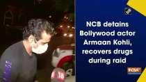 NCB detains Bollywood actor Armaan Kohli, recovers drugs during raid