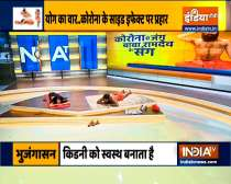 Know how to improve lung capacity after suffering from coronavirus from Swami Ramdev