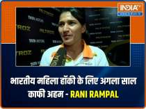 Feels good to see hockey getting love and support, says captain Rani Rampal