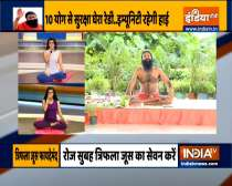 What to eat to increase immunity? Know from Swami Ramdev