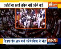 Leaders of Opposition parties meet at the office of Mallikarjun Kharge