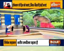 Know from Swami Ramdev how to keep lungs healthy