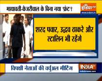 Sonia Gandhi to chair Opposition parties meet today