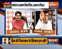 Muqabla | Congress will continue to fight Modi
