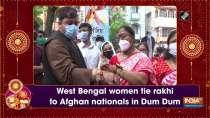 West Bengal women tie rakhi to Afghan nationals in Dum Dum