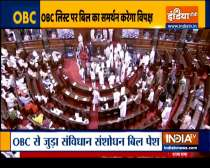 Key OBC Bill tabled in Lok Sabha, Opposition parties including Congress extend support