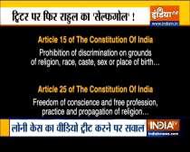 Rahul gandhi tweet on Loni case, BJP accused of maligning the image of Hindu