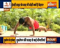 Gain weight with these home remedies, know effective ways from Swami Ramdev