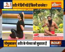 Know from Swami Ramdev what things should be consumed in cancer