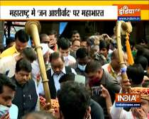 Narayan Rane organises Jan Ashirwad Yatra in Mumbai, 19 FIRs registered