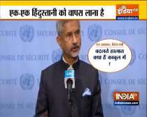 Relation with Afghan people obviously continues: EAM S Jaishankar