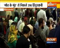 168 people including 107 Indians evacuated from Kabul Airport
