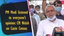PM Modi listened to everyone