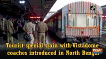 Tourist special train with Vistadome coaches introduced in North Bengal