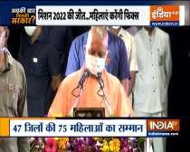 CM Yogi commences third phase of