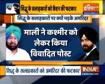 Amarinder Singh warns Sidhu