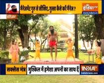 On Janmashtami Swami Ramdev shares 18 yogasans to get success