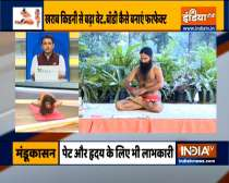 Increased weight is dangerous for kidneys, know from Swami Ramdev how to make yourself fit