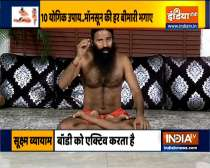 Swami Ramdev suggests home remedies for treatment of fungal infection in the scalp