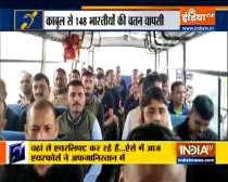 Special News:  Indian Air Force aircraft carrying 148 Indians lands in Jamnagar