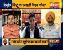 Kurukshetra | Who is the true captain for Sidhu?