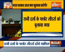 Modi govt calls all-party meeting to discuss Afghanistan situation