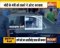 Union minister Narayan Rane arrested after 'would have slapped Uddhav Thackeray' remark