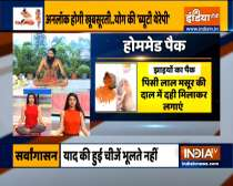Know home remedies for skin and hair from Swami Ramdev