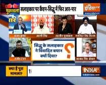 Muqabla: Punjab CM Amarinder Singh slams Sidhu