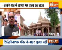BJP hold protest in Mumbai, Pune and Nagpur demand to reopen temples