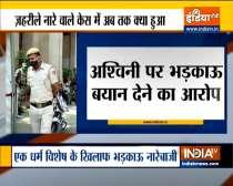 Jantar Mantar: BJP leader Ashwini Upadhyay, five others detained by Delhi police