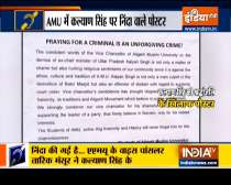 Special News: Posters against AMU Vice Chancellor for condoling Kalyan Singh's death