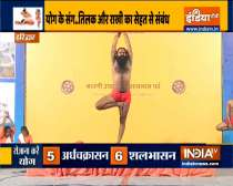 How yoga can help to make your brother