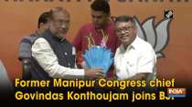 Former Manipur Congress chief Govindas Konthoujam joins BJP