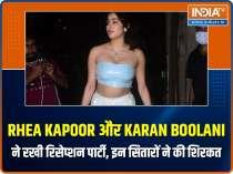 Anil Kapoor, Farah Khan to Janhvi, celebs attend Rhea Kapoor-Karan Boolani