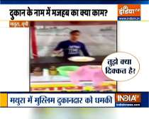 Muslim dosa vendor attacked for naming his stall as Shrinath dosa corner in Mathura