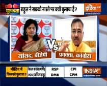 Muqabla | Rahul Gandhi invites Opposition leaders for breakfast meeting