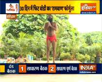 Which yogasanas are effective for weight gain, know from Swami Ramdev