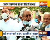 Nitish and Tejashwi interact with media after meeting PM Modi, say,