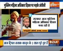 Modi government celebrates Muslim Women