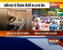 BJP hold protest in Delhi against vandalization of Maharaja Ranjit Singh statue in Pakistan
