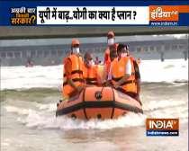 Abki Baar Kiski Sarkar   UP CM Yogi Adityanath inspects flood-affected areas on boat