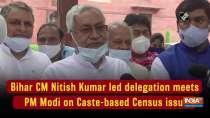 Bihar CM Nitish Kumar led delegation meets PM Modi on Caste-based Census issue