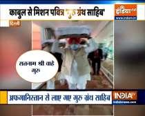 Breaking News: 3 copies of Guru Granth Sahib evacuated from Kabul, brought to Delhi